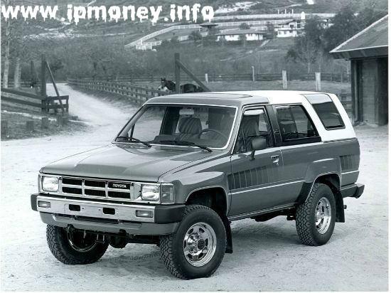 Старый кузов Toyota 4Runner