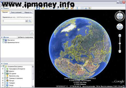 Виртуальные путешествия по миру