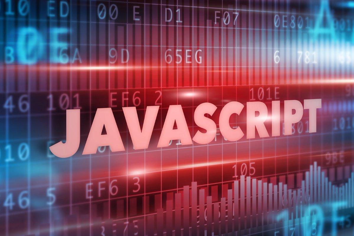 Ускоряем загрузку страниц с JavaScript