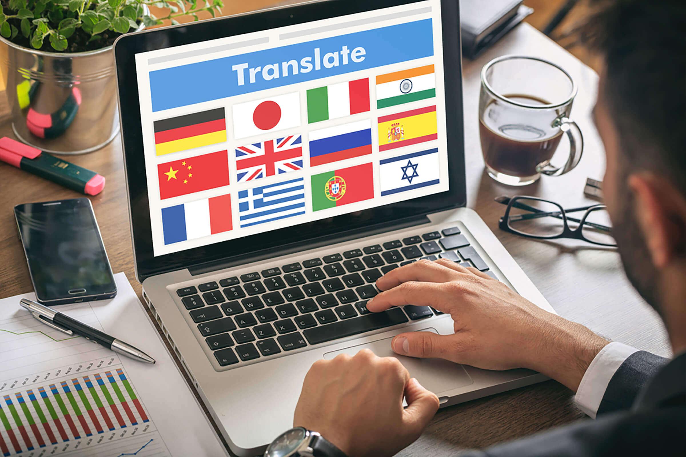 Онлайн переводчик Транслита