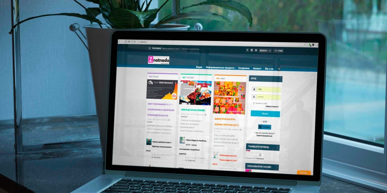 Плагины для WordPress на русском языке