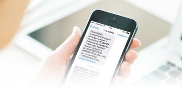 Апдейты Яндекса по SMS