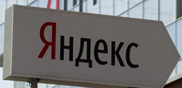 Что делать если сайт попал под фильтр Яндекса