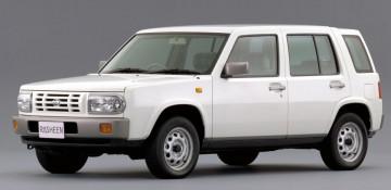 Nissan Rasheen 1995—2000