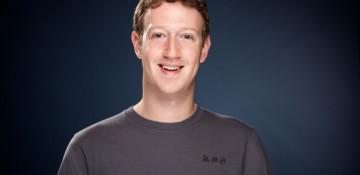 Фейсбук переход на новую технологию