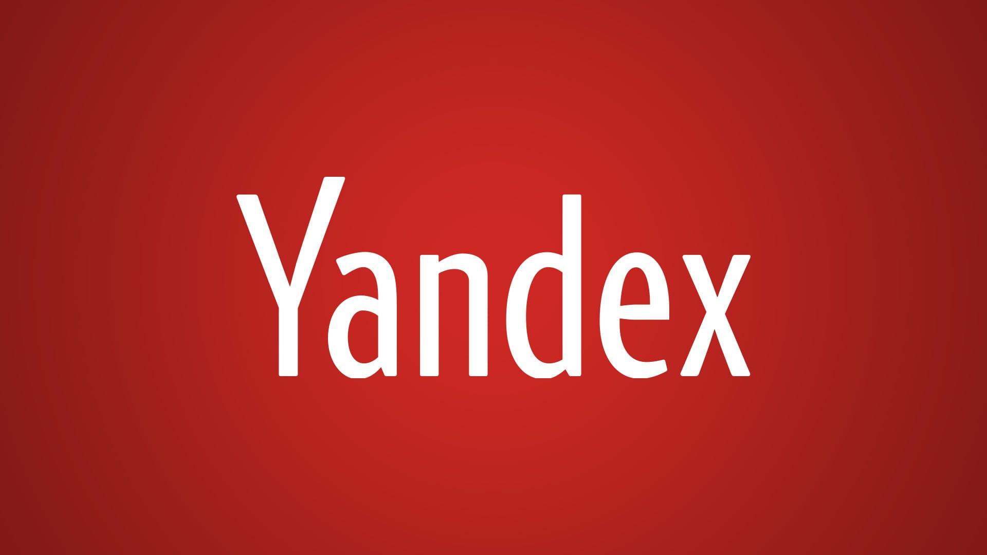 Яндекс и nofollow